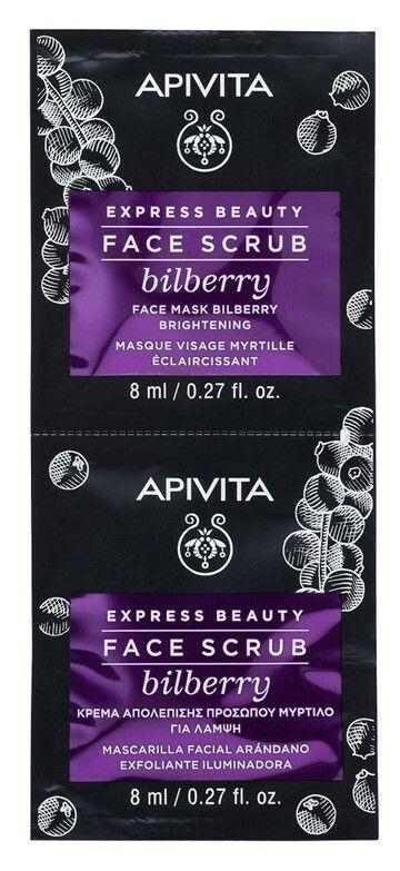 Image of APIVITA EXPRESS BEAUTY FACE SCRUB bilberry