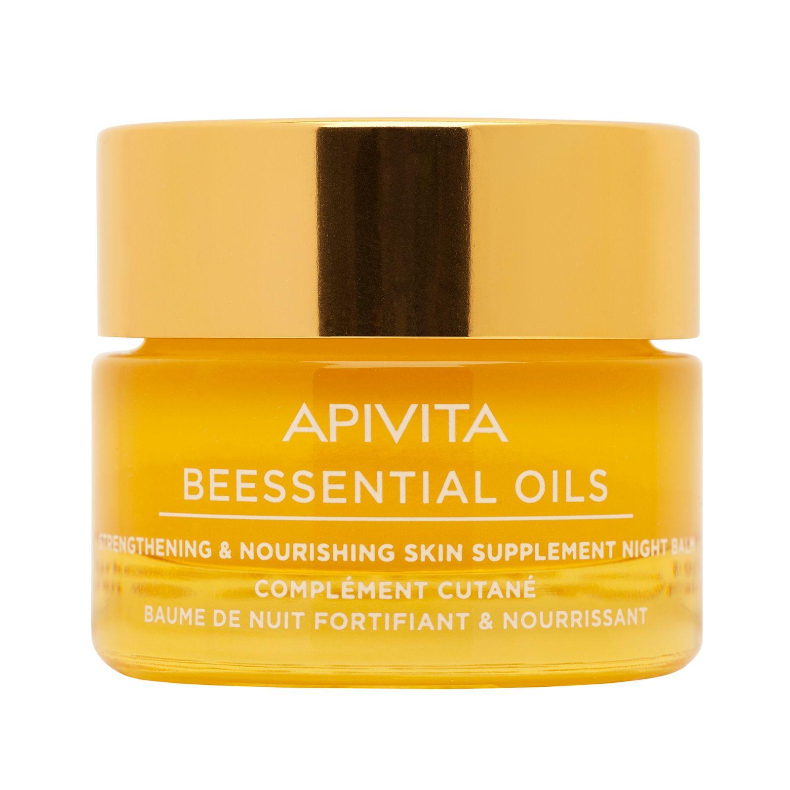Image of APIVITA BEESSENTIAL OILS Serum
